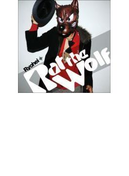 Rat the Wolf