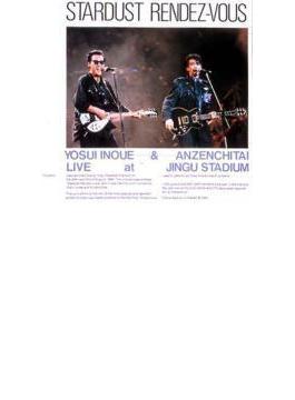 スターダスト・ランデヴー 井上陽水・安全地帯LIVE at 神宮 【SHM-CD】