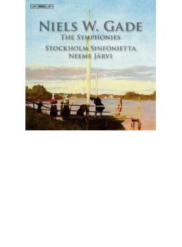 交響曲全集、ヴァイオリン協奏曲、『十字軍』 ヤルヴィ&ストックホルム・シンフォニエッタ、ペンティネン、コントラ、P.ヤルヴィ&マルメ響、他(5CD)