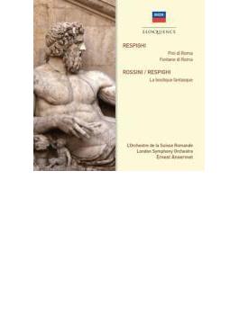 『ローマの松』、『ローマの噴水』、『風変わりな店』 アンセルメ&スイス・ロマンド管、ロンドン響