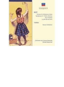 ビゼー:管弦楽曲集、トゥリーナ:幻想舞曲集 アンセルメ&スイス・ロマンド管弦楽団(2CD)