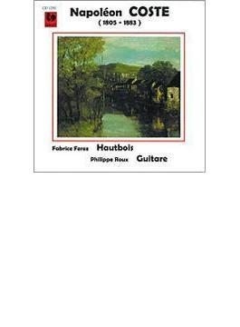 オーボエとギターのための作品集 デュオ・コスト