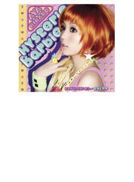 Hysteric Barbie (+DVD) 【初回限定盤】