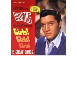Girls Girls Girls (Rmt)