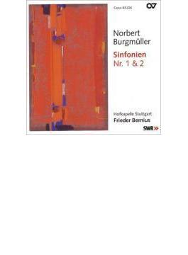 交響曲第1番、第2番 ベルニウス&シュトゥットガルト・ホーフカペレ
