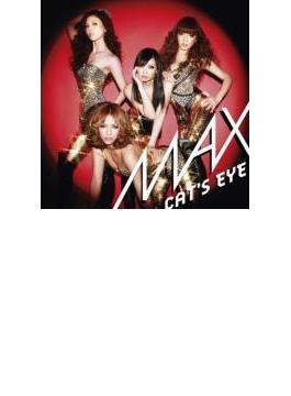 CAT'S EYE (+DVD)