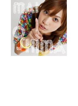 メンドクサイ愛情 (+DVD)【初回限定盤 B】