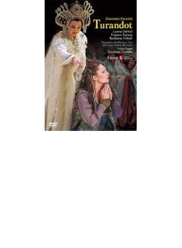 『トゥーランドット』全曲 エスペル演出、カレッラ&リセウ大歌劇場、デヴォル、フリットリ、他(2005 ステレオ)(日本語字幕付)
