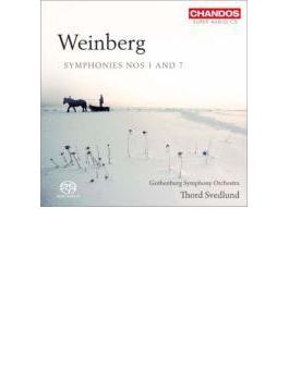 交響曲第1番、第7番 スヴェドルンド&エーテボリ交響楽団