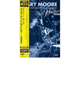 Live At Montreux 1990 (Ltd)