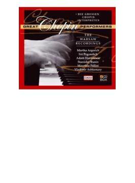 グレート・ショパン・パフォーマーズ~ワルシャワ・レコーディングス~アルゲリッチ、ポゴレリチ、ポリーニ、ほか(5CD)