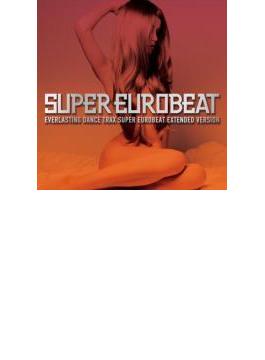 Super Eurobeat Vol.205