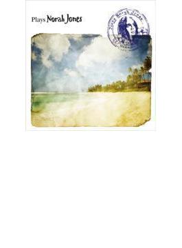 Plays Norah Jones Hawaiian Cover