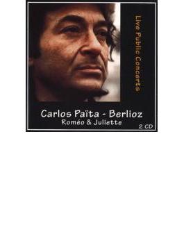 劇的交響曲『ロメオとジュリエット』全曲 パイタ&プラハ祝祭管弦楽団、合唱団(2CD)