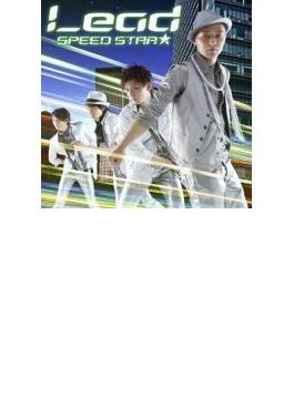 SPEED STAR★ SHINYA ver. (+DVD)
