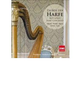 ハープの魔術~ハープ協奏曲集(ヘンデル、ヴィヴァルディ、ハイドン、他) ノールマン、カントロフ&オーヴェルニュ管
