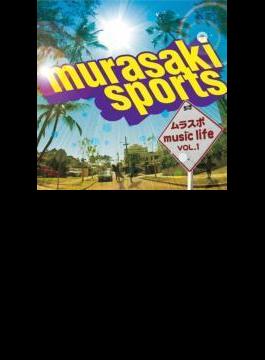 murasaki sports ムラスポミュージック LIFE vol.1