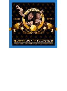 ラジオ大阪『飛び出せ!!スウィートイグニッション8』