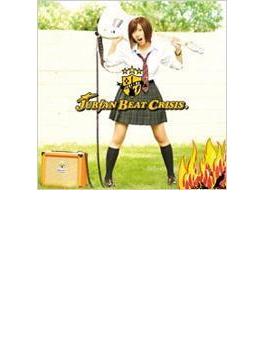 JURIAN BEAT CRISIS (+DVD)
