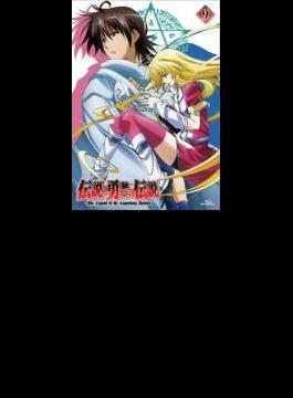 伝説の勇者の伝説 第9巻 【Blu-ray】