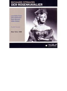 『ばらの騎士』全曲 ケンペ&メトロポリタン歌劇場、デラ・カーザ、エーデルマン、他(1956 モノラル)(3CD)
