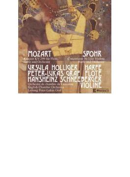 フルートとハープのための協奏曲、他 ルーカス・グラーフ、U.ホリガー、ローザンヌ室内管