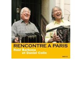 パリの出会い ~2大アコーディオニスト夢の共演~