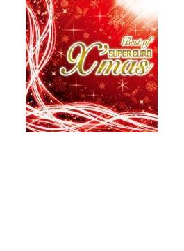 ベスト オブ スーパー ユーロ クリスマス