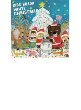 Kids Bossa - White Christmas -