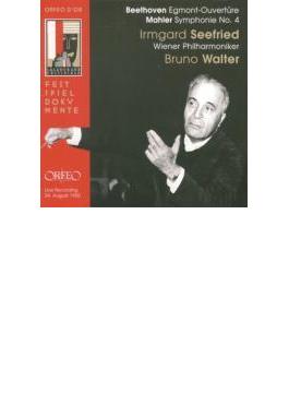 マーラー:交響曲第4番、ベートーヴェン:『エグモント』序曲 ワルター&ウィーン・フィル、ゼーフリート(1950年ザルツブルク・ライヴ)