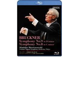 交響曲第8番、第9番 スクロヴァチェフスキ&読売日本交響楽団(2009、2010サントリーホール・ライヴ)