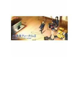 TVアニメ「けいおん!!」劇中歌集 放課後ティータイム II