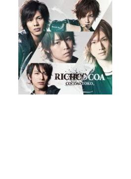RICHCOCOA