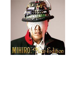 New Edition (+DVD)