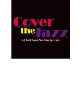Cover The Jazz