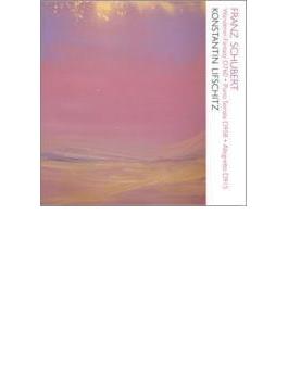 さすらい人幻想曲、ピアノ・ソナタ第19番、アレグレット リフシッツ
