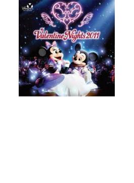 東京ディズニーシー バレンタイン・ナイト 2011(仮)