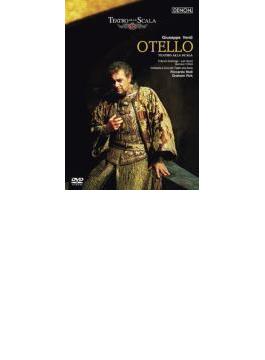 『オテロ』全曲 ヴィック演出、ムーティ&スカラ座、ドミンゴ、フリットリ、他(2001 ステレオ)