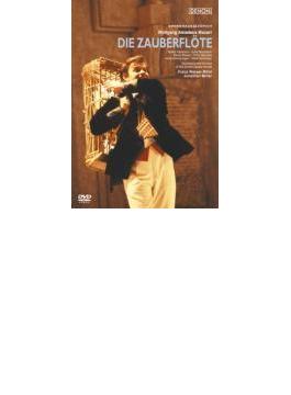 『魔笛』全曲 ミラー演出、ヴェルザー=メスト&チューリヒ歌劇場、ベッチャーラ、ハルテリウス、他(2000 ステレオ)(2DVD)