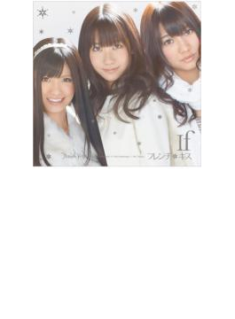 If (CD+ドラマDVD)