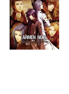 PS2用ソフト『アーメン・ノワール』ドラマCD
