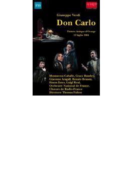 『ドン・カルロ』全曲 オーブレ演出、フルトン&フランス国立管、アラガル、カバリエ、他(1984 ステレオ)(2DVD)