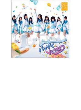 バンザイVenus (+DVD)【type B】