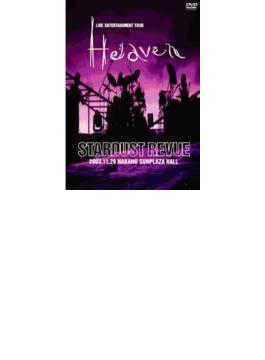 """LIVE ENTERTAINMENT TOUR """"Heaven"""""""