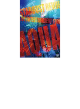 "LIVE ENTERTAINMENT TOUR ""AQUA"""