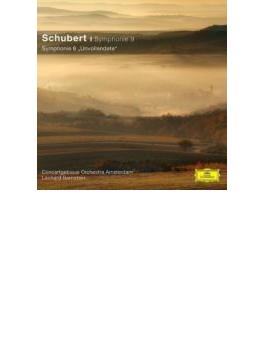 交響曲第8番『未完成』、第9番『グレート』 バーンスタイン&コンセルトヘボウ管弦楽団
