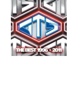 Best 1996-2011