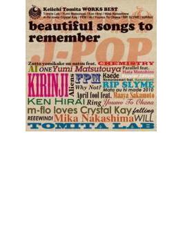 冨田恵一 WORKS BEST ~beautiful songs to remember~