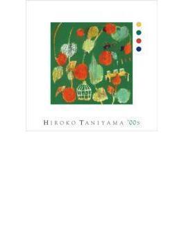 ヒロコ タニヤマ ダブルオーズ