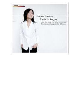 バッハ:無伴奏ヴァイオリンのためのパルティータ第2番、第1番、ソナタ第1番、レーガー:シャコンヌ、他 庄司紗矢香(2CD)